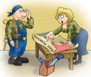 муж и мастер на час в Минске